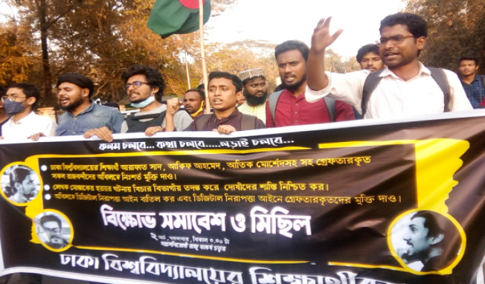 ঢাবি ক্যাম্পাসে আটককৃত শিক্ষার্থীদের মুক্তির দাবি