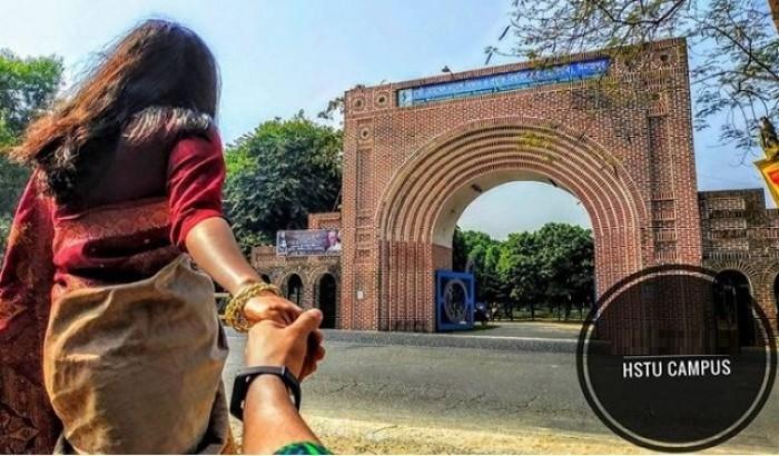 হাবিপ্রবি'র ওয়াজেদ ভবন: ফুর্তি করার সময় ছাত্রীসহ ছাত্রলীগ কর্মী...!