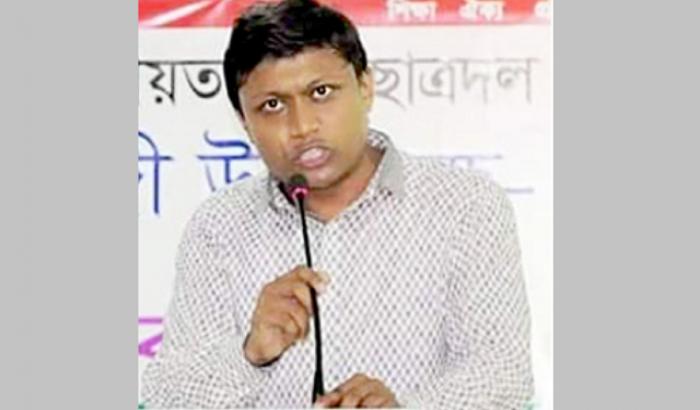 চট্টগ্রাম মহানগর ছাত্রদলের সহ-সভাপতি রিমন গ্রেপ্তার