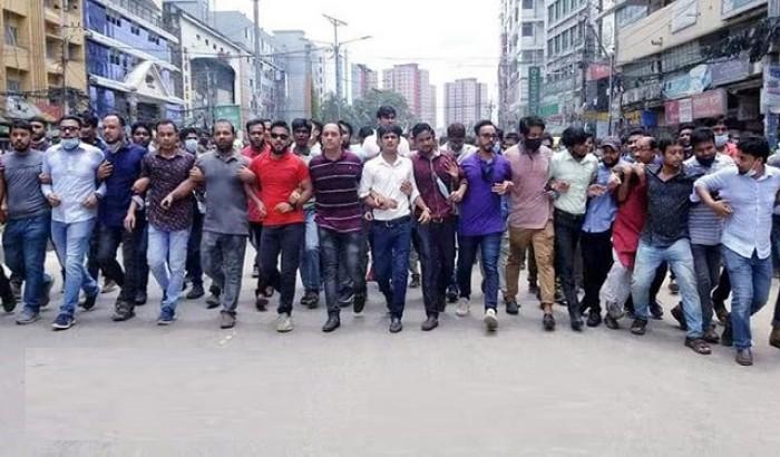 জাতীয়তাবাদী ছাত্রদলের মিছিল ও শোডাউন রাজধানীতে