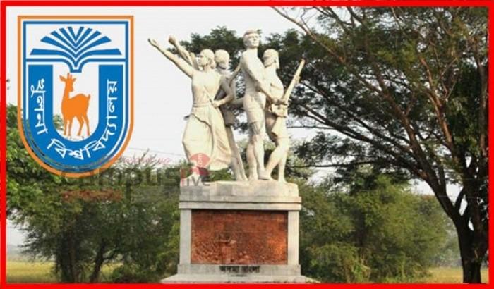 খুলনা বিশ্ববিদ্যালয় শিক্ষার্থীদের হল ফি মওকুফ