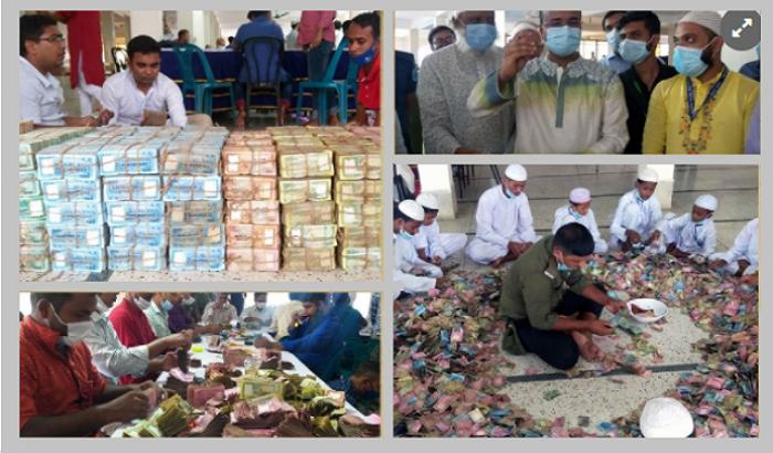 ৫ মাসে মসজিদের দানবাক্সে ২ কোটি ৩৩ লাখ টাকা