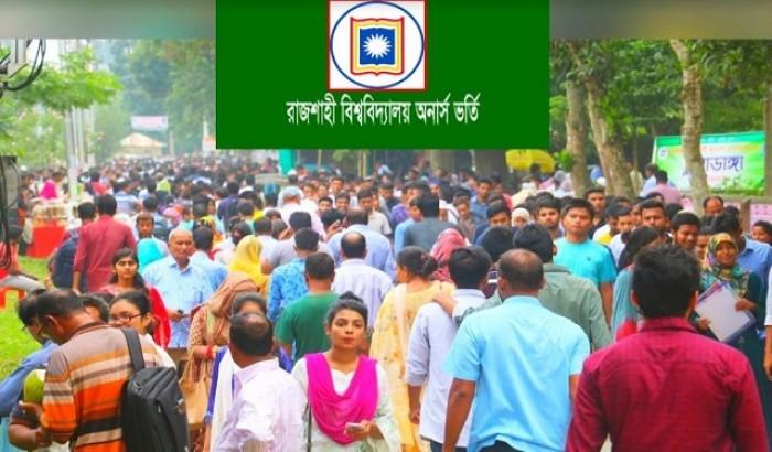রাবি ক্যাম্পাসের ভেতরে থাকার ব্যবস্থা থাকছেনা ভর্তিচ্ছুদের