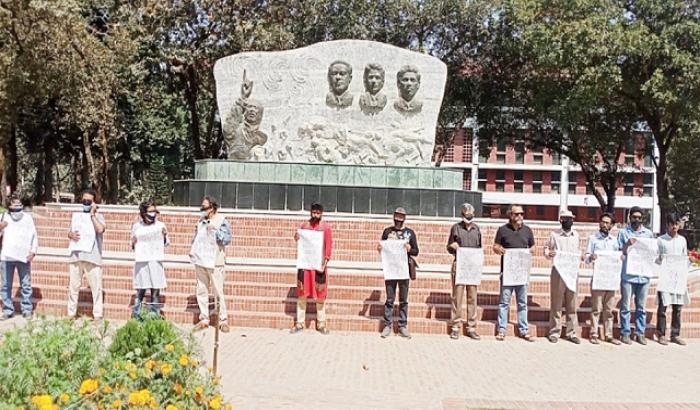 রাবি: 'লেখক মুশতাকের হত্যাকাণ্ডের বিচার চাই'