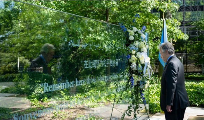 বাংলাদেশের আটজন শান্তিরক্ষীকে 'দ্যাগ হ্যামারশোল্ড মেডেল' লাভ