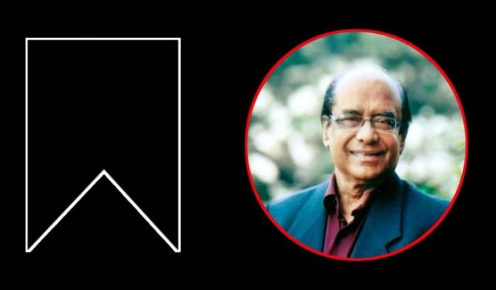 ইবি: 'শামসুজ্জামান খানের মৃত্যুতে বাঙালি জাতির অপূরণীয় ক্ষতি হয়েছে'