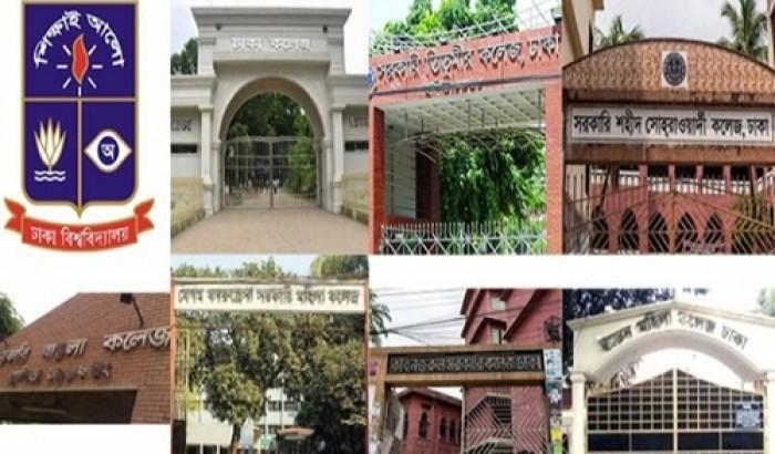 যেভাবে পরিচালিত হবে ঢাবি অধিভুক্ত সাত কলেজ
