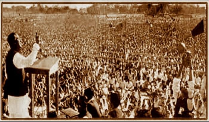 '৭ই মার্চের ভাষণের উপর আলোচনা সভা'