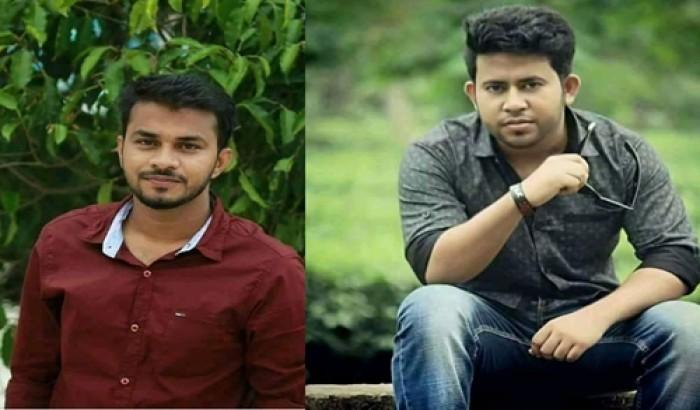 """নোবিপ্রবিতে """"জালালাবাদ ছাত্রকল্যাণ সমিতি"""""""