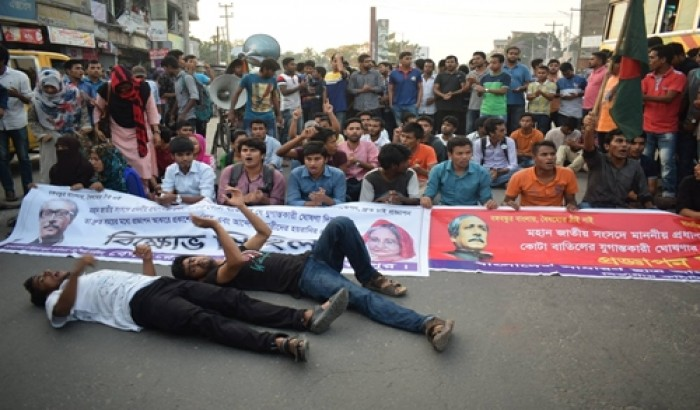 বেরোবি: 'প্রজ্ঞাপন জারি করো, নইলে বুকে গুলি করো'