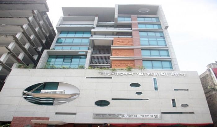 আওয়ামী লীগ : এশিয়ার দৃস্টি নন্দন পার্টি অফিস, উদ্বোধন
