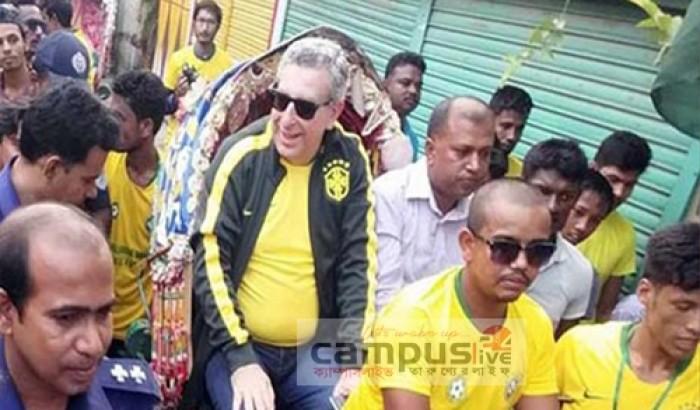 এক টুকরো 'ব্রাজিল-বাড়ি'তে খেলা দেখেছেন রাষ্ট্রদূত
