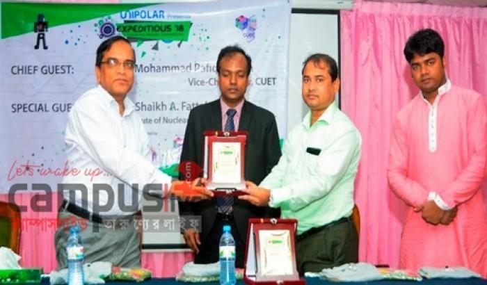 চুয়েটে আন্ত:বিশ্ববিদ্যালয় রোবটিক প্রতিযোগিতা