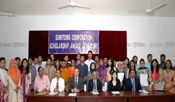 ঢাবির ৪০ শিক্ষার্থী পেলেন সুমিতমো কর্পোরেশন বৃত্তি
