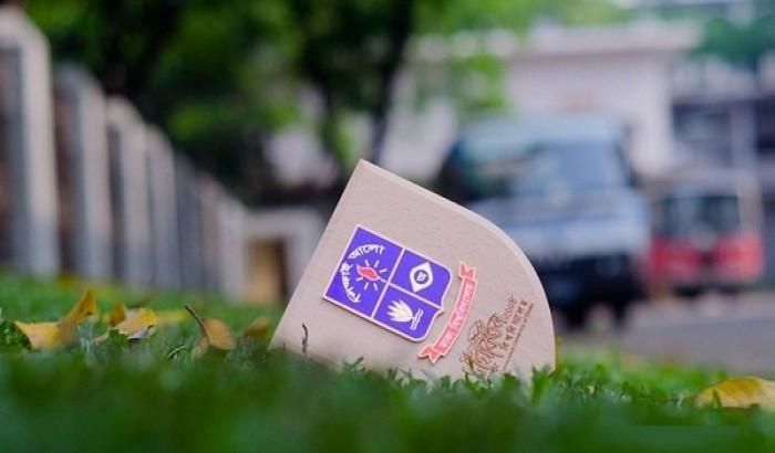 ঢাবির খ ইউনিটে ওয়েটিং লিস্টের ৪০০ শিক্ষার্থীদের ডাকা হচ্ছে