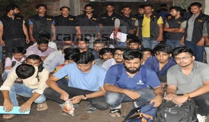 মাদক: বেসরকারি বিশ্ববিদ্যালয়ের ৩২ শিক্ষার্থীকে কারাদণ্ড