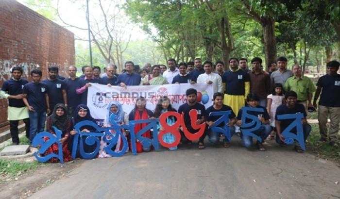 জাবি সাংবাদিক সমিতি'র প্রতিষ্ঠা বার্ষিকী