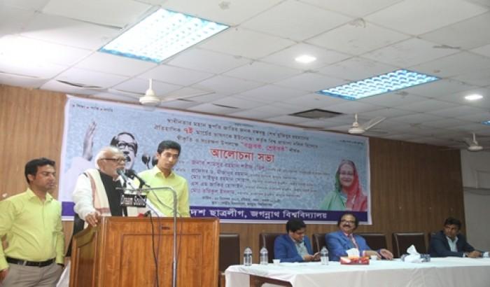 শেখ হাসিনা জননেত্রী, খালেদা ডাইনী: ভূমিমন্ত্রী