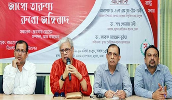 মুগদা মেডিকেল কলেজে 'জাগো তারুণ্য রুখো জঙ্গিবাদ'