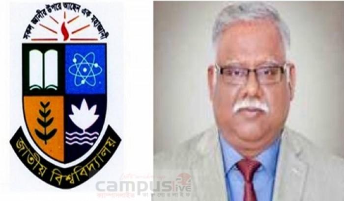'সন্ত্রাসী তান্ডবের ঘটনা বরদাস্ত করা যায় না'