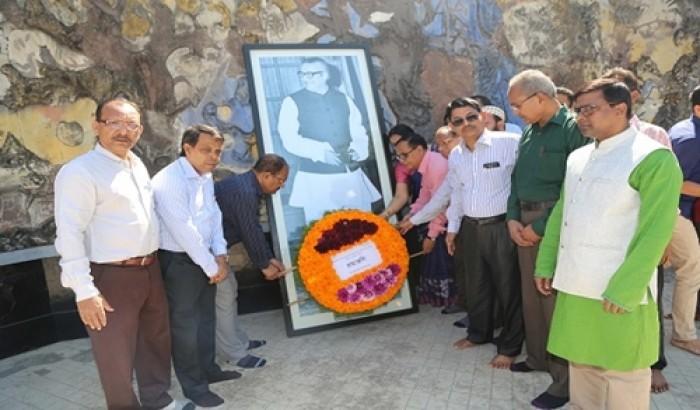 ৭ই মার্চের ভাষণ: রাবি প্রশাসনের আনন্দ র্যালি
