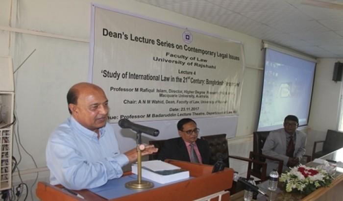 রাবিতে আন্তর্জাতিক আইন বিষয়ে বক্তৃতা অনুষ্ঠিত