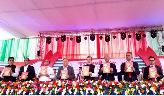 রাউজানের কদলপুর স্কুল এন্ড কলেজের ৫০ বছর পূর্তি উদযাপন