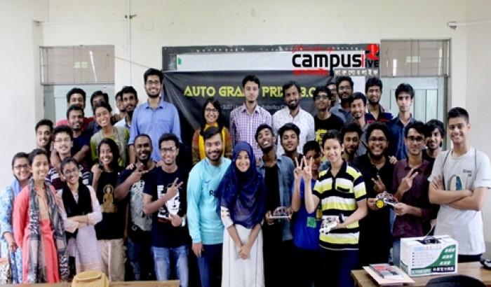 আন্ত:সাস্ট রোবটিক্স প্রতিযোগিতায় চ্যাম্পিয়ন 'টিম মসফেট'