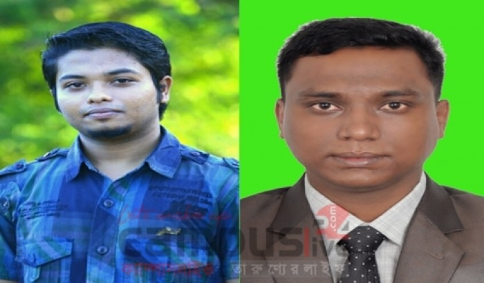 শাবিতে 'বিএমবি ডিবেটিং এন্ড ক্রিয়েটিং ক্লাব'র যাত্রা শুরু