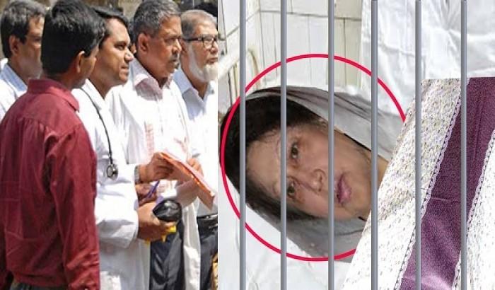 ''৫-৭ মিনিট সংজ্ঞা হারিয়েছিলেন বেগম খালেদা জিয়া''