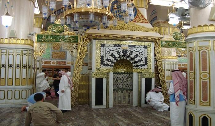 মসজিদে নববীর খুতবা: 'আল্লাহর সুন্দর নাম ও গুণাবলী'