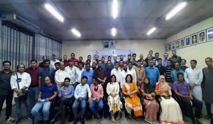 'সাস্ট ক্লাব লিমিটেডে'র নির্বাহী কমিটি গঠন