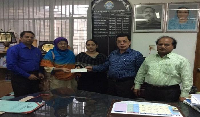 শাবিতে 'মাহিদ আল সালাম মেহেদী' স্মারক ট্রাস্ট তহবিল গঠন