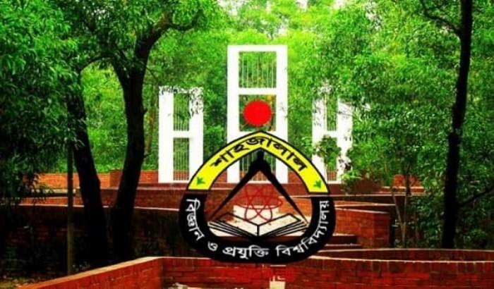 শাবি শিক্ষার্থীদের ওপর হামলা: মামলা, তদন্ত কমিটি